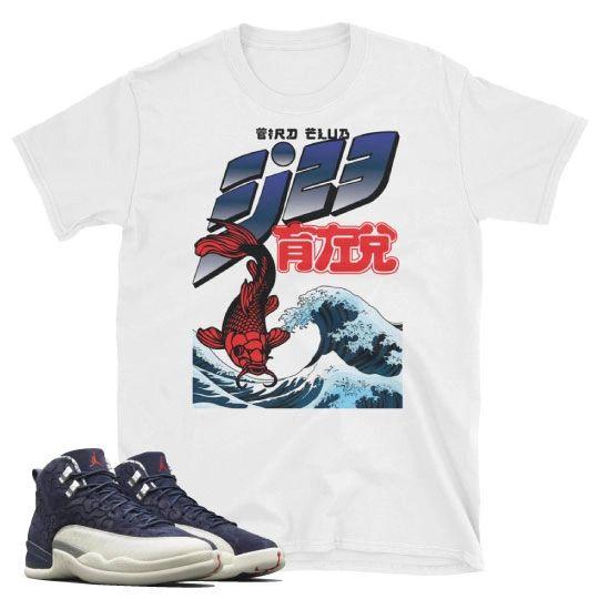 Air Jordan 12 Japan matching shirt