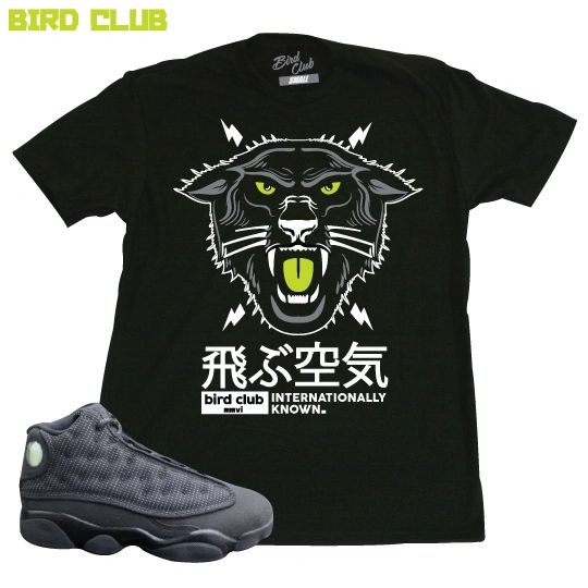 BLACK CAT/ PANTHER AIR JORDAN 13 TEE
