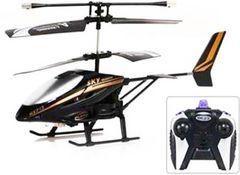 HX-713 Remote Control Helicopter