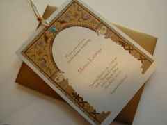 Jaipur Arch Bridal Shower Invitation