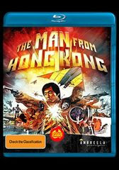 Man From Hong Kong Blu-Ray (REGION FREE)