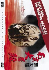 Black Sun: The Nanking Massacre DVD
