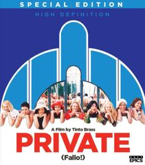 Private Blu-Ray
