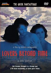 Lovers Beyond Time DVD