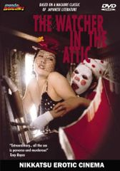 Watcher In The Attic DVD