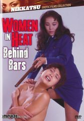 Women In Heat Behind Bars DVD