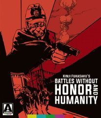 Battles Without Honor And Humanity Blu-Ray/DVD