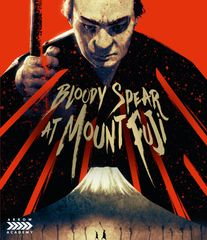 Bloody Spear At Mount Fuji Blu-Ray