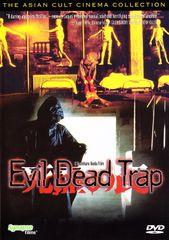 Evil Dead Trap DVD