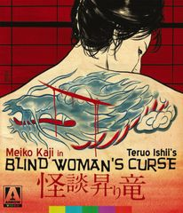 Blind Woman's Curse Blu-Ray/DVD