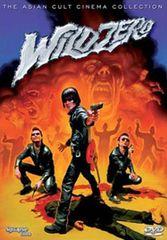 Wild Zero DVD