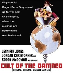 Cult Of The Damned Blu-Ray