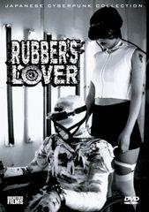 Rubber's Lover DVD