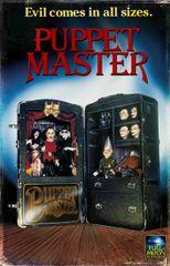 Puppet Master VHS Retro Big Box Blu-Ray/DVD