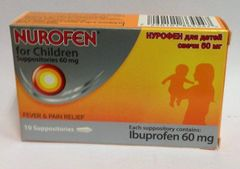Nurofen Child Supp 60 mg
