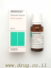 AEROVENT RESPIR SOL 20ML