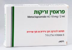 PRAMIN 10 MG /2 ML AMP