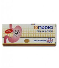 Gastro 10 mg
