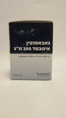GABAPENTIN INOVAMED300 MG