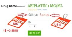 ABIPLATIN VIAL 50MG/50ML