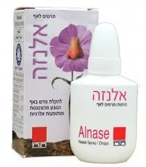 ALNASE NASAL SPRAY