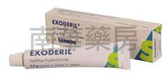 Exoderil Cream