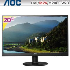 "AOC Monitor 20"" (Out of Stock)"