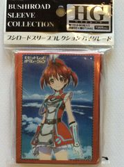"Sleeve Collection HG ""Vividred Operation (Isshiki Akane)"" Vol.504 by Bushiroad"