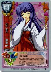 CH-1385A (Furude Rika) Ver. 07th Expansion 1.0