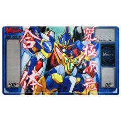 "Cardfight Vanguard Rubber Mat ""Ultimate Dimensional Robo, Great Daiyusha"" by Bushiroad"