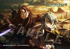 "Desk Mat A ""Sword Art Online II"" by slaps"