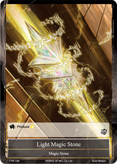 TTW-108 - Light Magic Stone