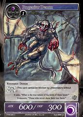 TTW-085 C - Progenitor Demon
