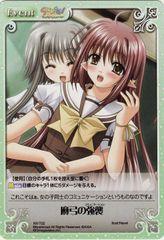 NV-T02 (Mayumi Communication) by Bushiroad