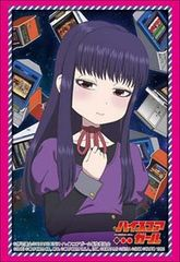 """Sleeve Collection HG """"High Score Girl (Oono Akira)"""" Vol.1771 by Bushiroad"""