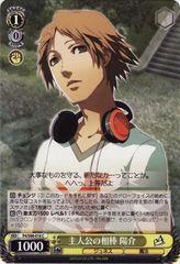 P4/S08-016C (Yousuke, Protagonist's Sidekick)