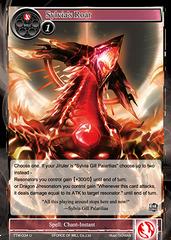 TTW-034 U - Sylvia's Roar