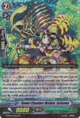 G-BT04/021EN (RR) Flower Chamber Maiden, Salianna