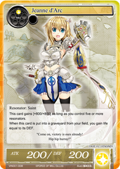 VIN001-008 - Jeanne d'Arc