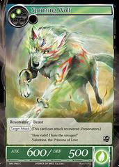 SKL-065 C - Sprinting Wolf