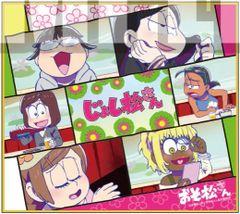 "Mini Shikishi Art Collection ""Osomatsu-san (Girlymatsu-san)"" by Bushiroad Music"