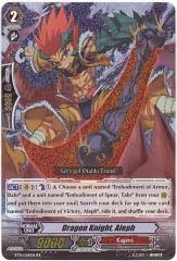 BT01/014EN (RR) Dragon Knight, Aleph