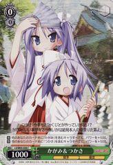 LS/W05-038C (Kagami & Tsukasa)