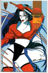 Shi: Senryaku #1 (1995) by Crusade Comics