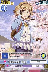 "HSI-P02 PR (Waitress ""Cherry Blossoms in Full Bloom"" Ohana) by Bushiroad"