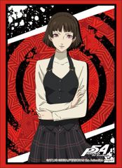 "Sleeve Collection HG ""Persona 5 the Animation (Niijima Makoto)"" Vol.1690 by Bushiroad"