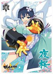 "Character Sleeve ""Senran Kagura Estival Versus -Shoujo-tachi no Sentaku- (Yozakura)"" EN-353 by Ensky"