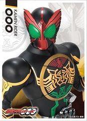 """Character Sleeve """"Kamen Rider OOO"""" EN-677 by Ensky"""