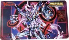"Cardfight Vanguard Rubber Mat ""Infinite Rebirth (Star-vader, ""Omega"" Glendios)"" by Bushiroad"