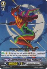 BT08/043EN (C) Interdimensional Ninja, tsukikage